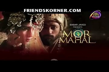 Mor Mahal Last Episode 43
