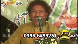 Saraiki, Wah Jo Piyar Kitoee, Sakhawat Hussain Kahn, Live