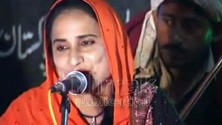 Saraiki, Jani Raat Reh Paoo, by Shahina Gull beautiful voice