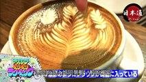 (中文字幕)[頂點高手]世界第一咖啡拉花師!! 瞬間完成超美拉花實在太驚人啦~-【JP-find日本通】 JP-find日本通,最新日本資訊通通通!! 趕快訂閱JP-find日本通