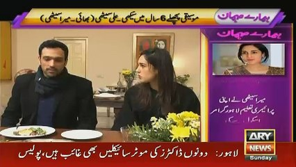 Humhare Mehman – 19th March 2017