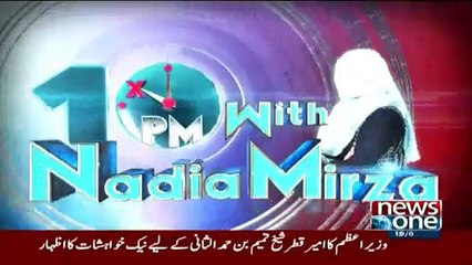 10PM With Nadia Mirza - 19th March 2017