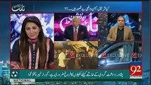 Rauf Klasra Sindh Hukumat Par Baras Paray