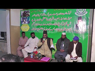 Murshad Welfare Society