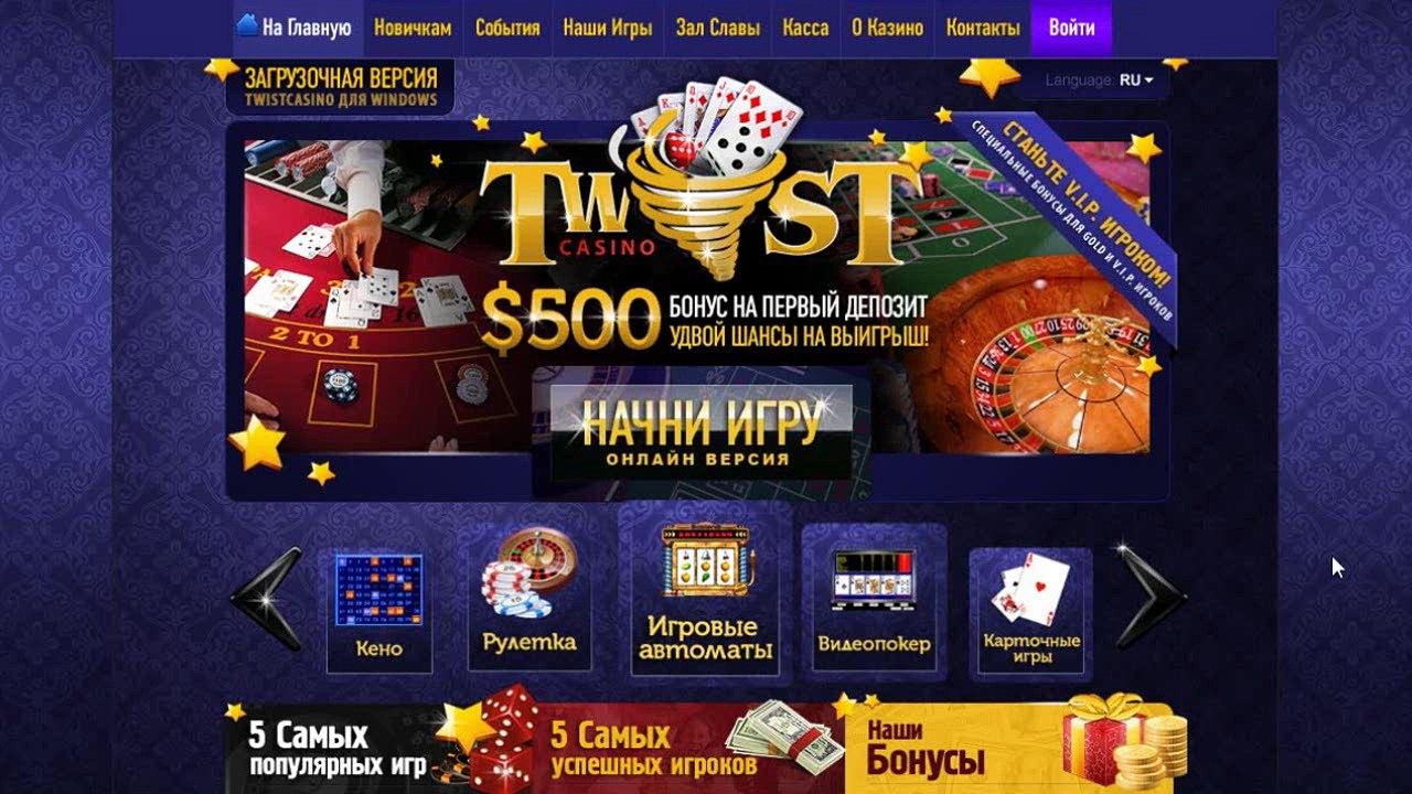 Игры без вложений с выводом реальных денег казино покер онлайн на деньги в россии отзывы