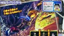 Naruto Ninja Storm 4™ BOSS Juubi vs TIME 7, Naruto, Sakura e Sasuke SCAN, / Porq não XBOX3