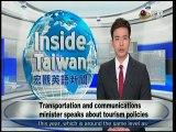 宏觀英語新聞Macroview TV《Inside Taiwan》English News 2017-03-20