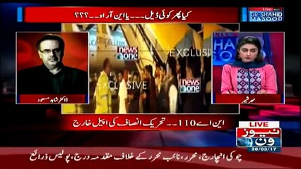 Live With Dr. Shahid Masood - 20th March 2017