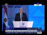 غرفة الأخبار | كلمة مؤسس شبكة تليفزيون النهار علاء الكحكي في المؤتمر الأول لعلماء مصر بالخارج