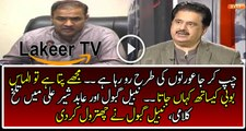 Fight Between Abid Sher Ali and Nabeel Gabol
