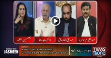 Tonight with Jasmeen | Sharjeel Memon, Operation Zarb-e-Azb, Corruption |20-March-2017