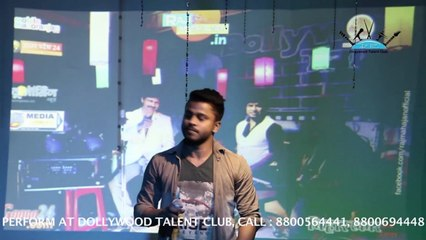 DTC - Satrangi Piya - Rishabh Sharma - Dollywood Talent Club - 15th April 2017