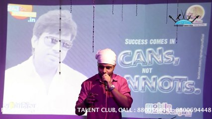 DTC - Maula Ali - Ankit Sahu - Dollywood Talent Club - 15th April 2017