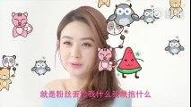 [ENGSUB] Zhao Li Ying - Quick Q&A for Chando 赵丽颖-自然堂 快问快答