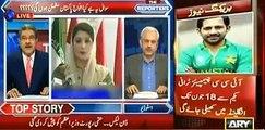 NRO happened on Panama case and Dawn leaks - Sabir Shakir