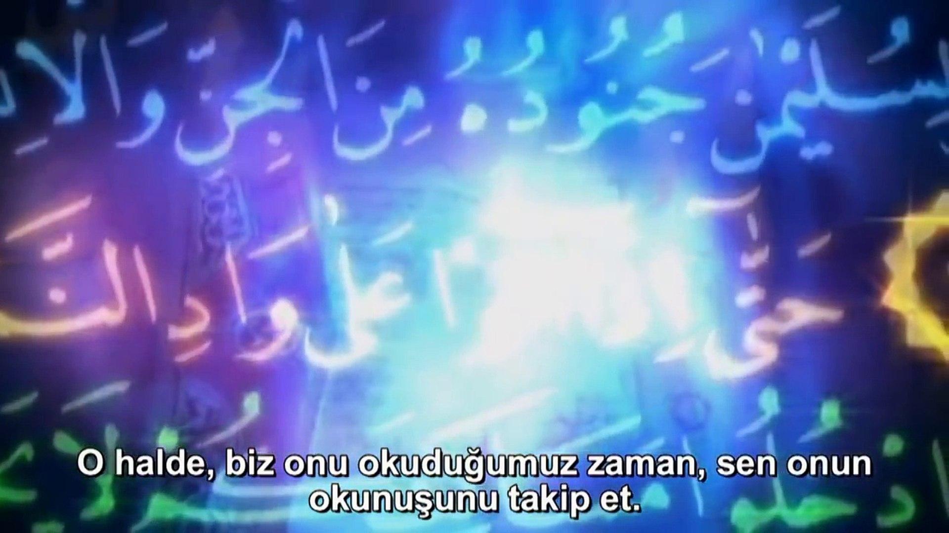 Kıyamet Suresi izle İslami Videolar izle Dini Videolar izle