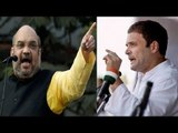 Amit Shah hits out at Rahul Gandhi for comparing India as Hitler's Germany