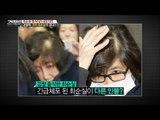 최순실 미스터리! 최순실 대역, 진실은? [강적들] 156회 20161109