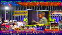 P B SRINIVAS ONE OF THE GOOD SINGER IN INDIA VOL 1