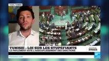 Tunisie : le parlement assouplie la loi controversée sur les stupéfiants