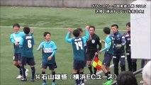 横浜FCユース vs 矢板中央高①[2015.12.23/プリンスリーグ関東参入戦]