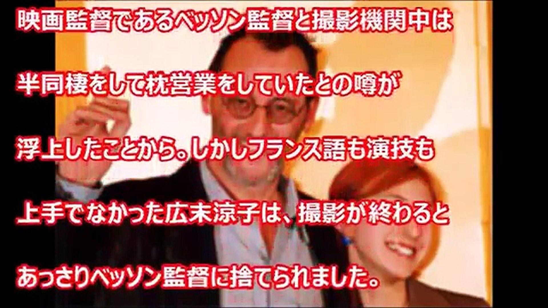 関東連合 枕営業
