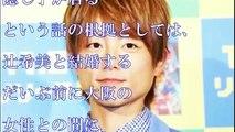 【不倫】実は杉浦太陽には、大阪に隠し子がいた!?辻希美との関係が危ういと囁かれる・・・・・炎上www