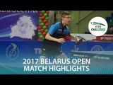 2017 Belarus Open Highlights: Irvin Bertrand vs Denis Ivonin (Qual)
