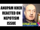 Anupam Kher on Nepotism: Self made is a great quality : Watch video | Oneindia News