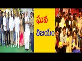 Nanna Nenu Na Boy Friends Success Tour - Filmibeat Telugu