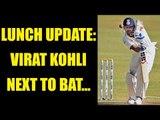 India vs Australia 3rd Test: Murali Vijay throws away his wicket before lunch   Oneindia News