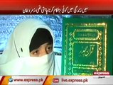 Gujrat 62 year old Lady Wrote Quran on cloth in 31 years