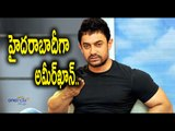 Aamir Khan, Now the First Indian Man in Space - Filmibeat Telugu