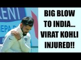 Virat Kohli leaves field after suffering shoulder injury, Rahane to captain India   Oneindia News