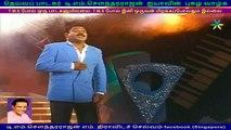 TM Soundararajan Legend &   TMS Thangaraj  TM Soundararajan Legend