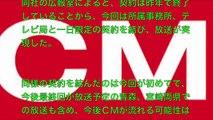 SoftBank→SMAP ソフトバンク「敬意表して」スマスマ最終回で1夜限りのスペシャルCM!1分間で2000万円【ゆっくりないとちゅーぶ】