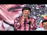 Sapthagiri Cried At Success Meet | Sapthagiri Express - Filmibeat Telugu