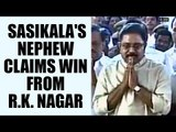 Sasikala's nephew Dinakaran claims he will win bypoll elections with 50,000 votes | Oneindia News