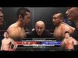 16.3.4 上原誠vs訓-NORI- /K-1 HEAVY WEIGHT Fight/Uehara Makoto vs Nori