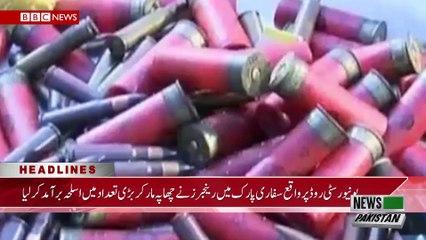 Headlines 21 Mar 17 NewsPakistanTV