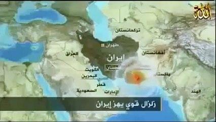 Miracles of ALLAH