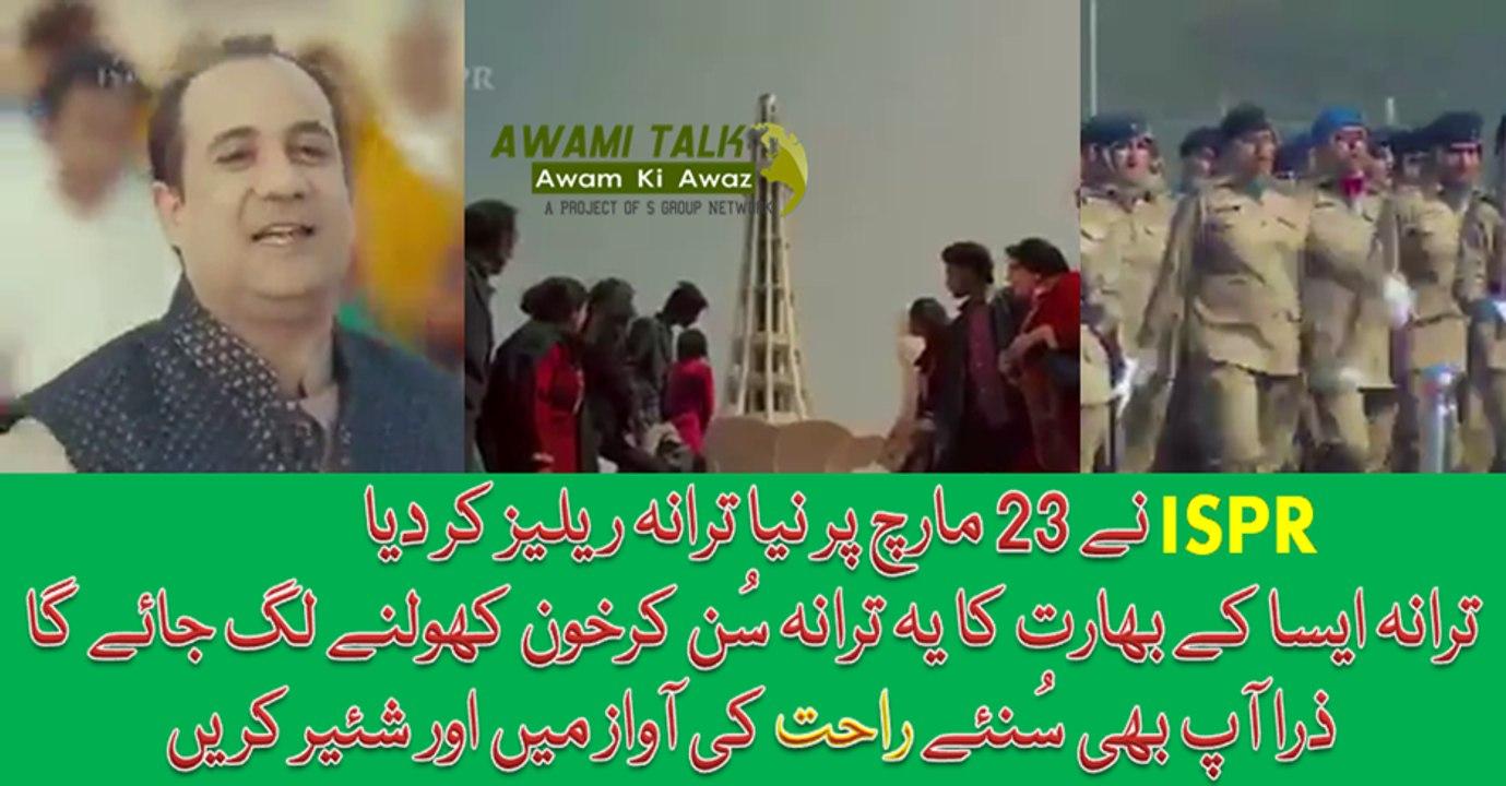 Pakistan army officer rishta 2017  Pakistan Rishta