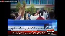 Fight between two groups of students in Punjab University on cultural day occasion.
