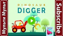 Diggers for Children - Learn Vehicles: Dinosaur diggers for Children, Trucks Videos for ki