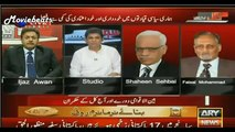 Pakistani Media Comparing Narendra Modi Hotel Room Cost vs Nawaz Sharif at US Visit