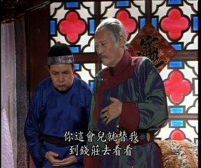 京城四少-EP14