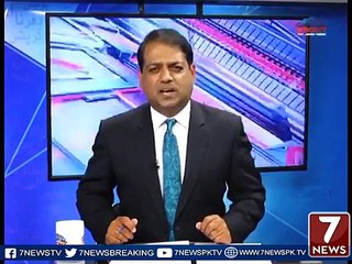 Capital Front With Javed Iqbal