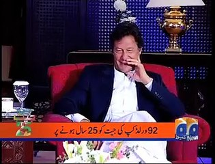 Wasim Akram is Telling the Funny Incident With Imran Khan
