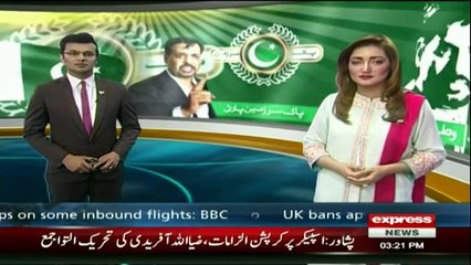 Member of Sindh Assembly Abdullah Sheikh announces to join PSP - 22nd March 2017