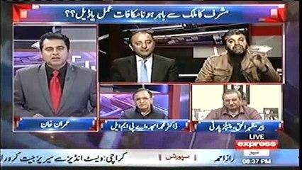 Verbal clash between Musadik malik and Ali Muhammad Khan - Watch video